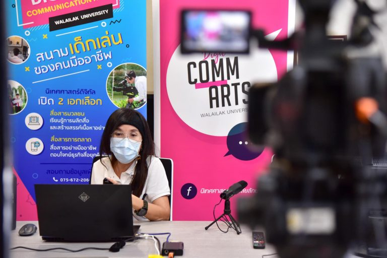 "Digital Communication Arts course organized an activity "" Portfolio Phichit Fun"""